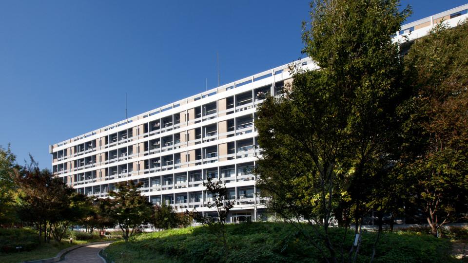 RIKEN Wako Campus