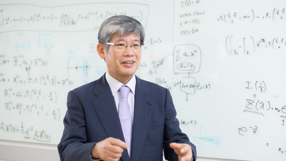 Program Director: Tetsuo Hatsuda