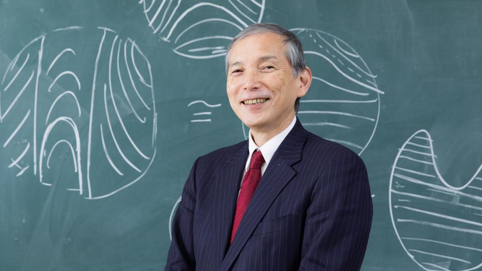 Deputy Program Director: Takashi Tsuboi