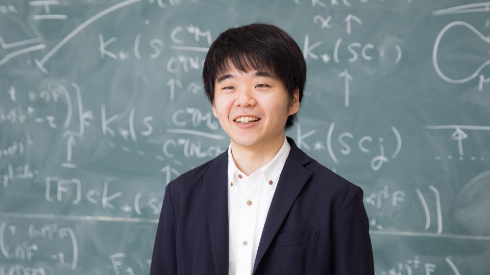 Visiting Scientist (Academia): Yosuke Kubota