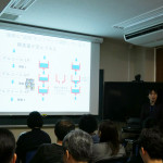 iTHEMS participated  RIKEN's open-day on April 21 -- image4