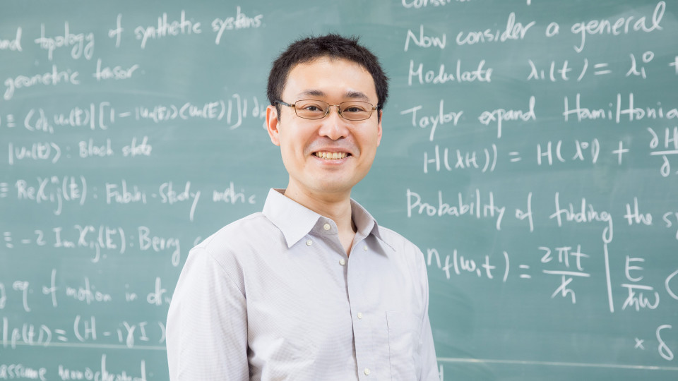 Senior Research Scientist: Tomoki Ozawa