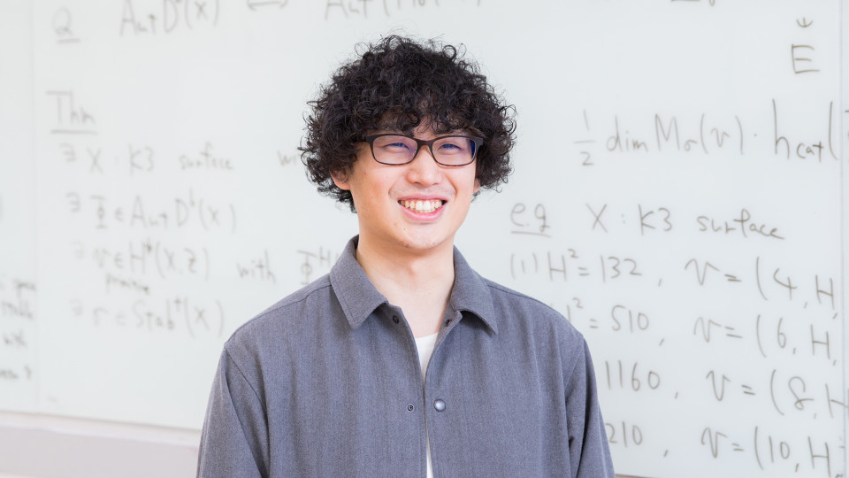 Special Postdoctoral Researcher: Genki Ouchi