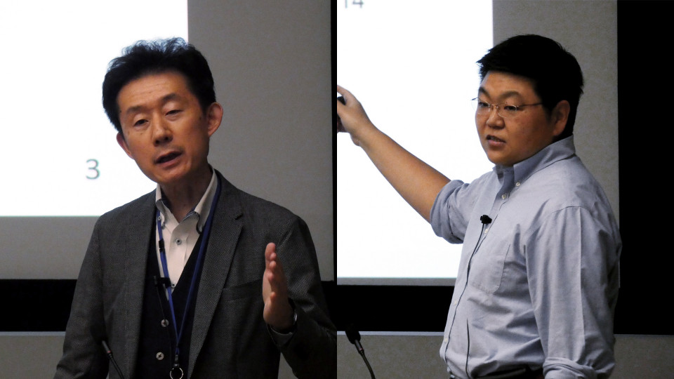 iTHEMS Colloquium was held on April 23 image