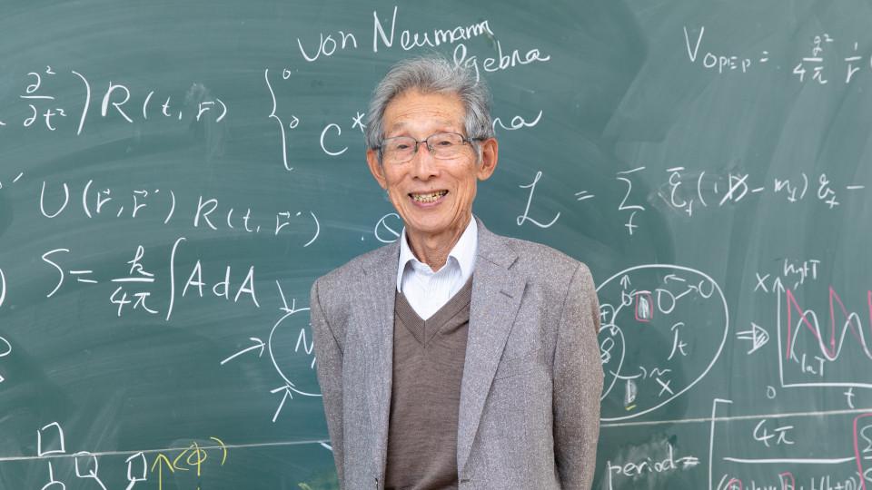 Research Consultant: Koichi Yazaki
