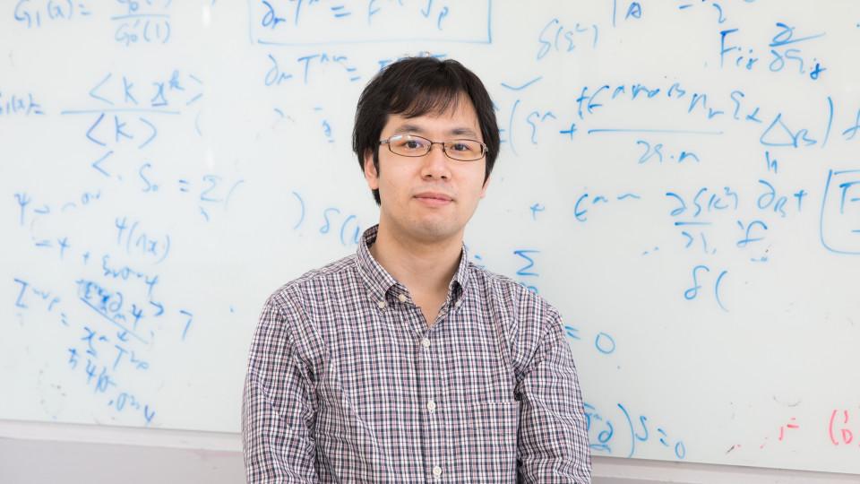 Student Trainee: Keisuke Fujii