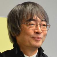 Senior Visiting Scientist: Kazuyuki Aihara
