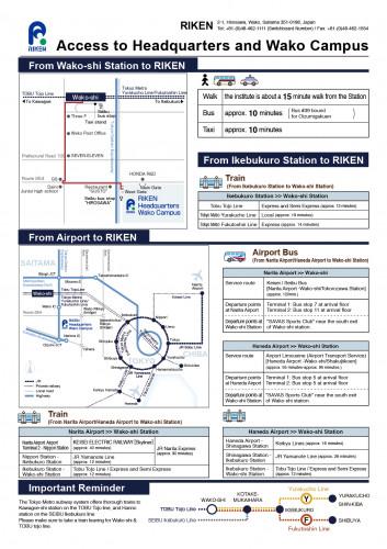 Suzuki Umetaro Hall Access Map