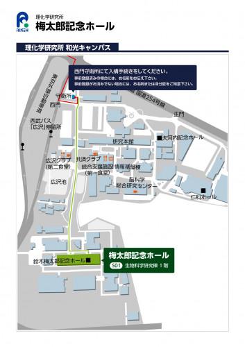 鈴木梅太郎記念ホール アクセス地図 2