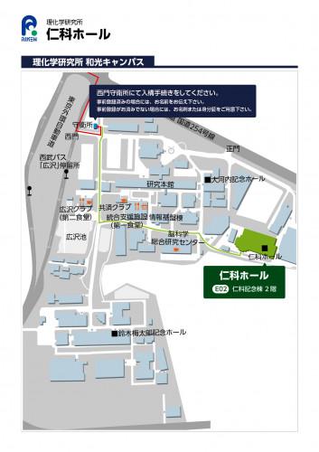 仁科ホール アクセス地図 2