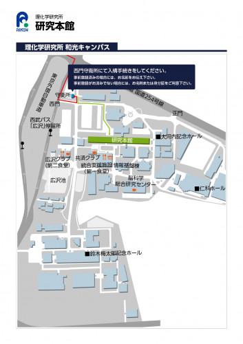 研究本館 アクセス地図 2