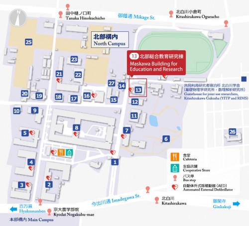北部総合教育研究棟 アクセス地図 2