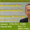 Quantum computing by quantum annealing