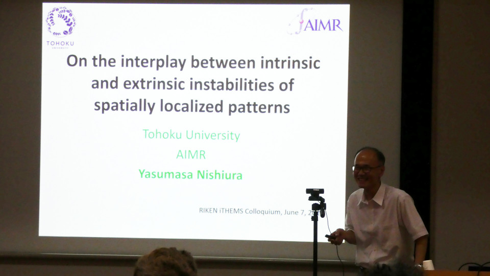 iTHEMS Colloquium was held on June 7 image