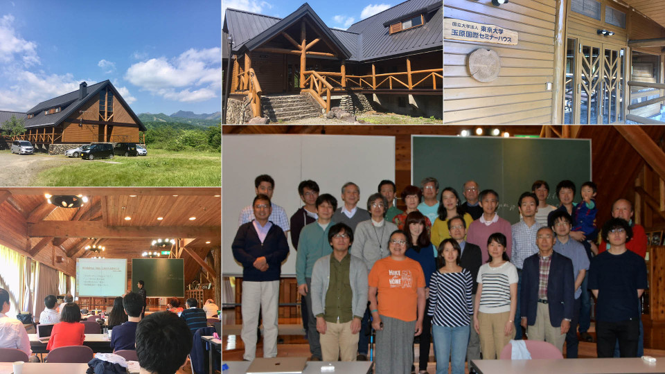 The Journalist in Residence Workshop was held from June 1 to June 4