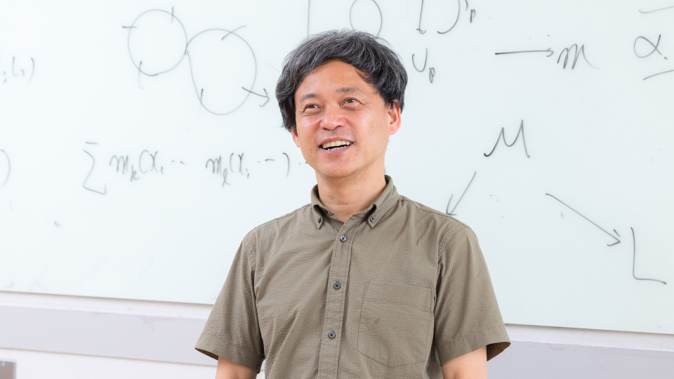 Senior Visiting Scientist: Kenji Fukaya