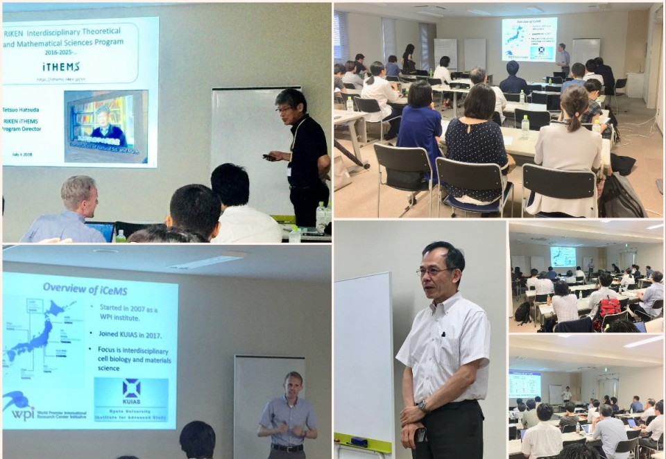 A first joint meeting between iCeMS (Kyoto Univ.) and iTHEMS on interdisciplinary biology was held on July 4 image