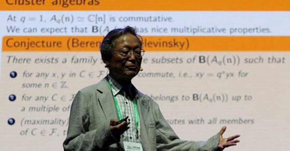 International Congress of Mathematicians (ICM) held at Rio de Janeiro, Brasil on August 1 - 4 image