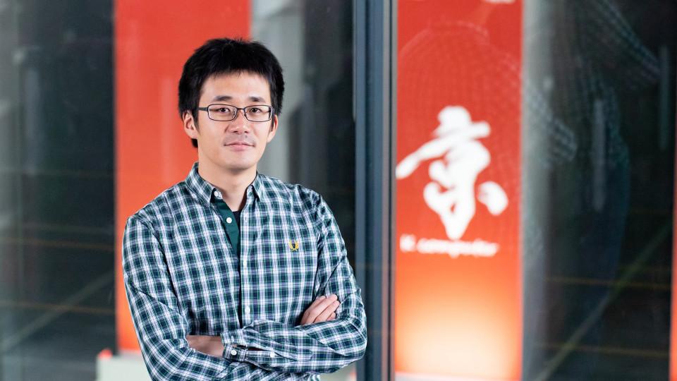 Research Scientist: Shunji Kotsuki