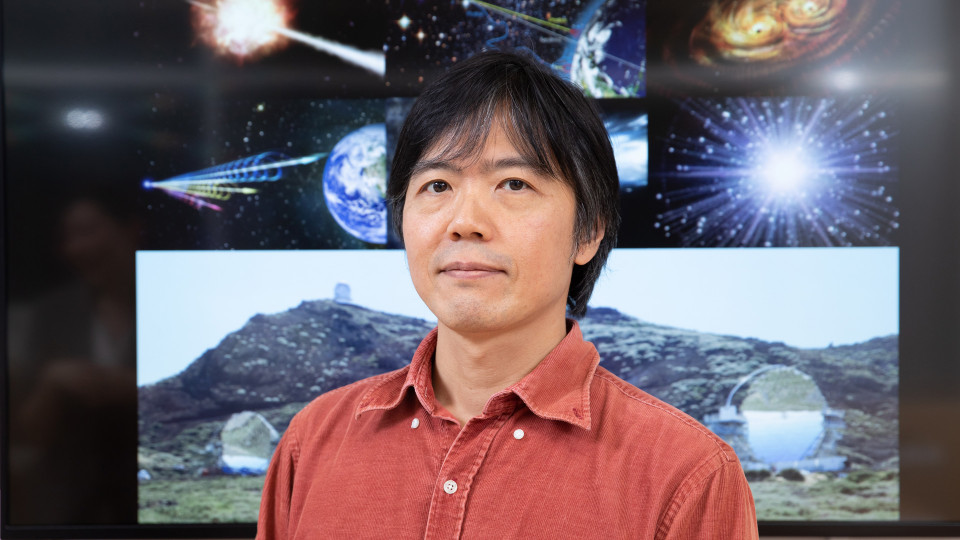 Research Scientist: Susumu Inoue