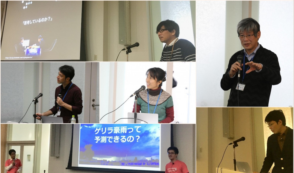 iTHEMS Public Lectures at RIKEN Kobe Campus Open House image