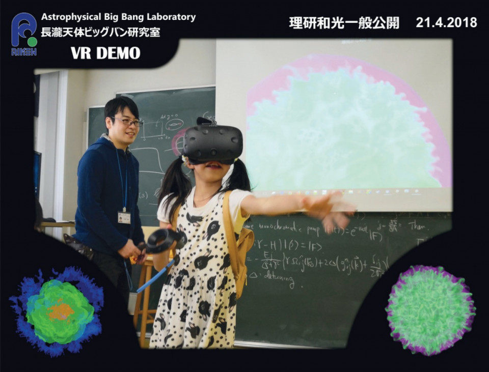 Engaging the Public with Supernova and Supernova Remnant Research Using  Virtual Reality image