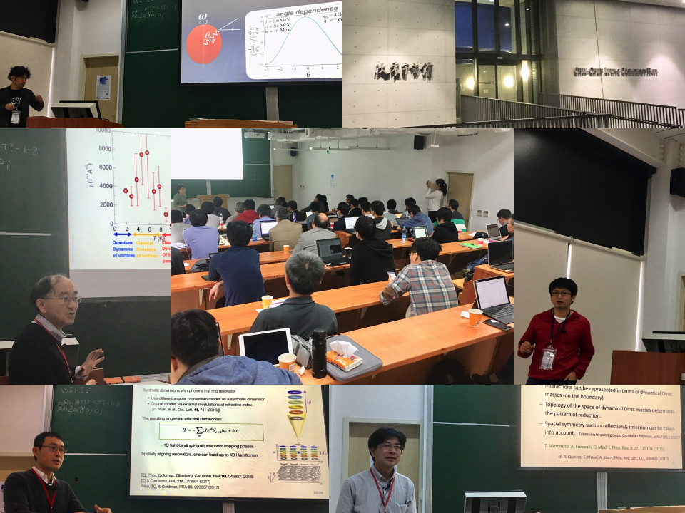 The RIKEN-NTU Workshop on Recent Developments of Chiral Matter and Topology image