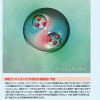 Di-Omega in QCD on the front page of an in-house magazine