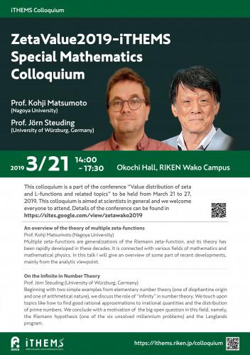 ZetaValue2019-iTHEMS Special Mathematics Colloquium Poster