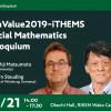 ZetaValue2019-iTHEMS Special Mathematics Colloquium