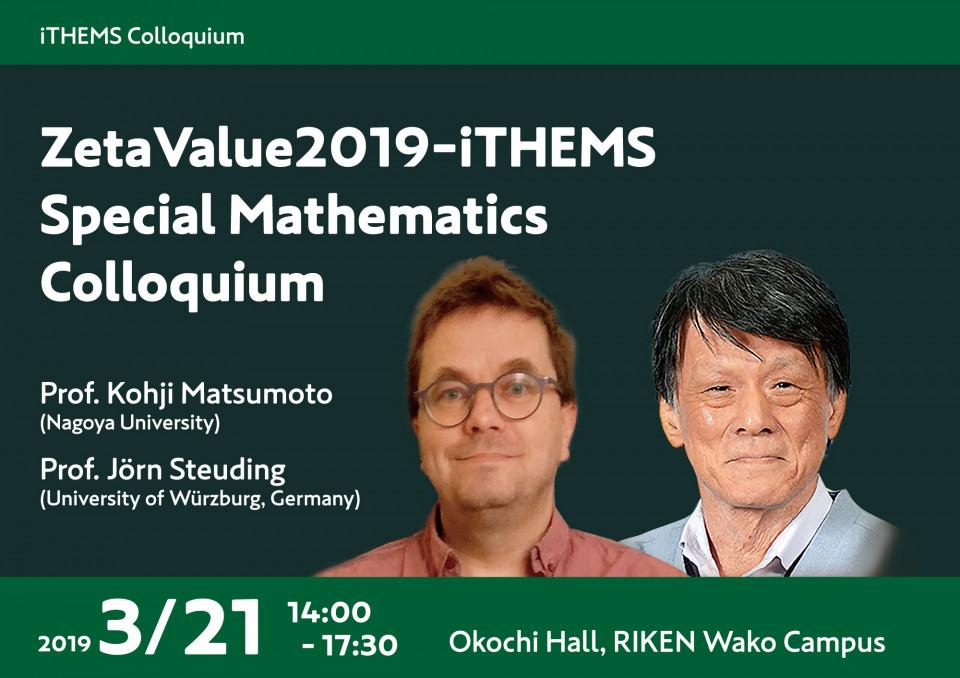 ZetaValue2019-iTHEMS Special Mathematics Colloquium image