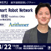 AI Smart Robot Network