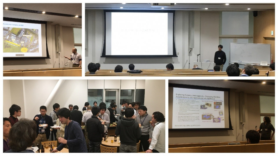 "RIBF ""Hodan-kai"" meeting on the future of exotic nuclear physics image"