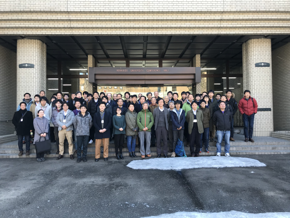 Summary of nuclear astrophysics workshop at Hokkaido University image