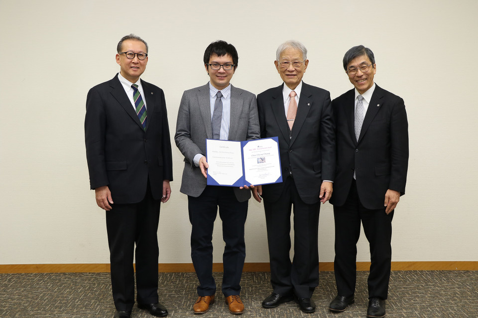 Dr. Chang receives 10th annual RIKEN Research Incentive Award image