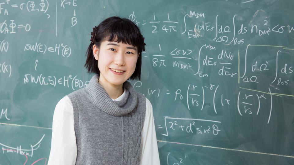 Visiting Scientist (Academia): Nagisa Hiroshima