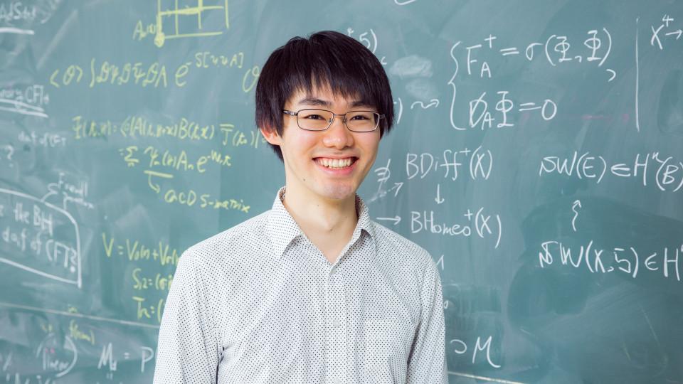 Visiting Scientist (Academia): Hokuto Konno