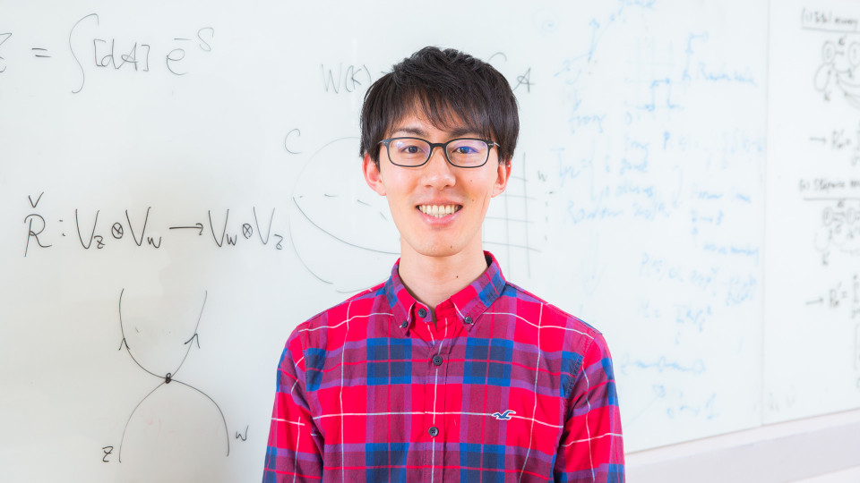 Junior Research Associate: Toshihiro Ota