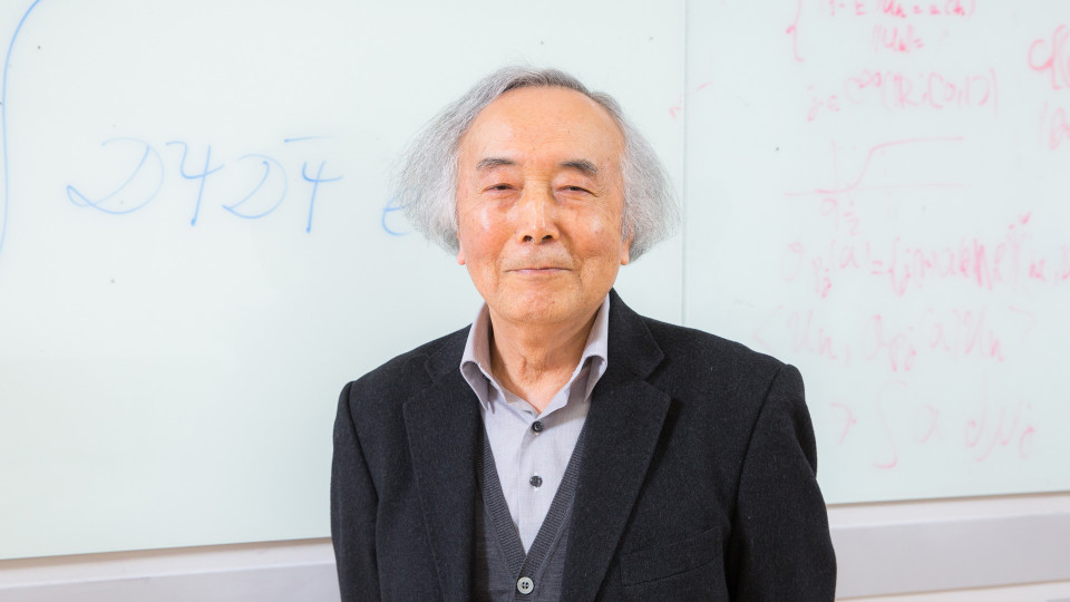 Visiting Scientist (Academia): Kazuo Fujikawa