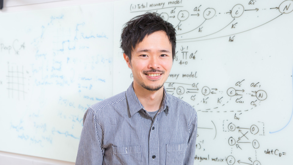 Research Scientist: Ryosuke Iritani