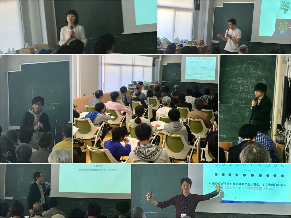 iTHEMS public lectures at RIKEN Open Day image
