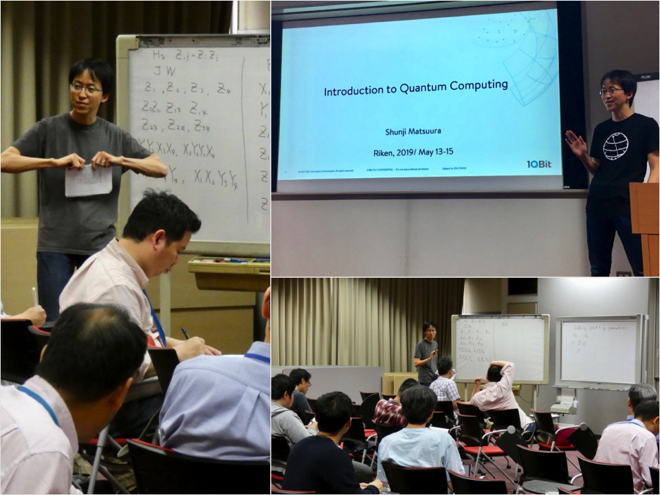 Dr. Shunji Matsuura from 1QBit gave a series of lectures image