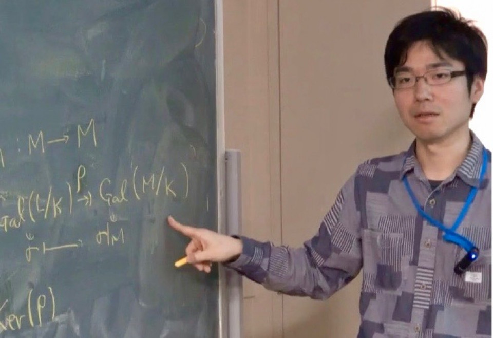 Introduction to Galois Theory and Class Field Theory image