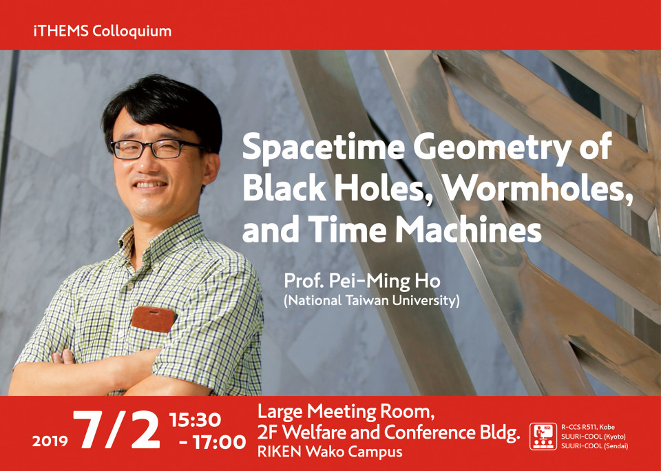 Spacetime Geometry of Black Holes, Wormholes, and Time Machines image