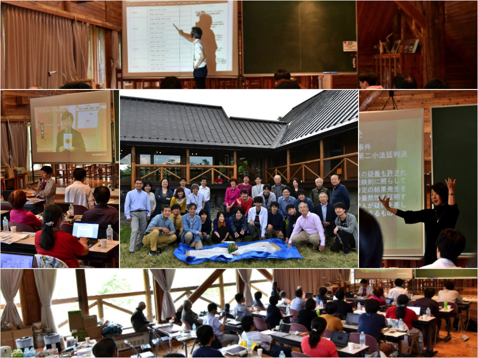 The Journalist in Residence Workshop 2019 was held from May 31 to June 3 image