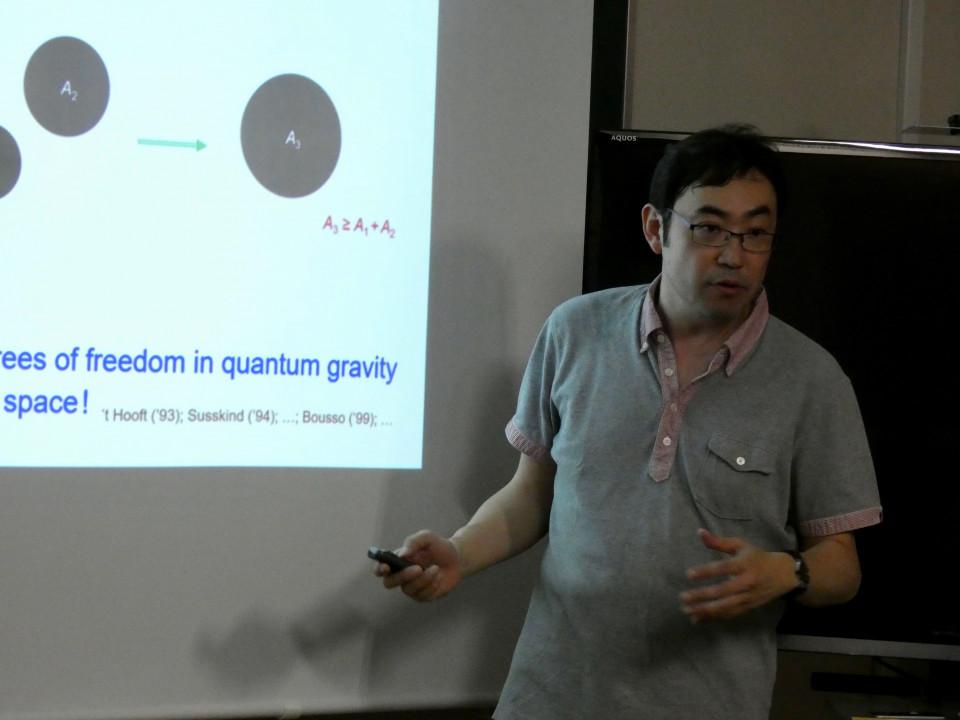 Seminar by Professor Yasunori Nomura from Berkeley