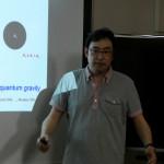 Seminar by Professor Yasunori Nomura from Berkeley -- image2