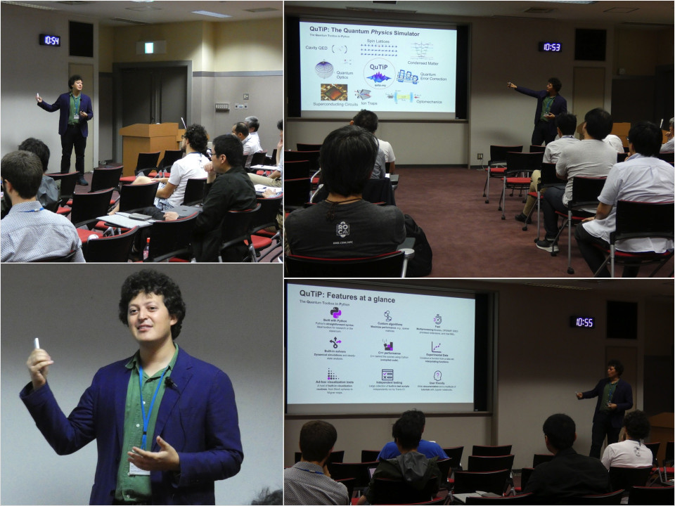 Seminar by RIKEN researcher, Dr. Nathan Shammah