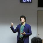 Seminar by RIKEN researcher, Dr. Nathan Shammah -- image1