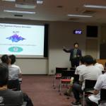 Seminar by RIKEN researcher, Dr. Nathan Shammah -- image3
